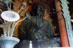 _80e_anniversaire_de_waseda-japon_2011_15_20141209_1378158381